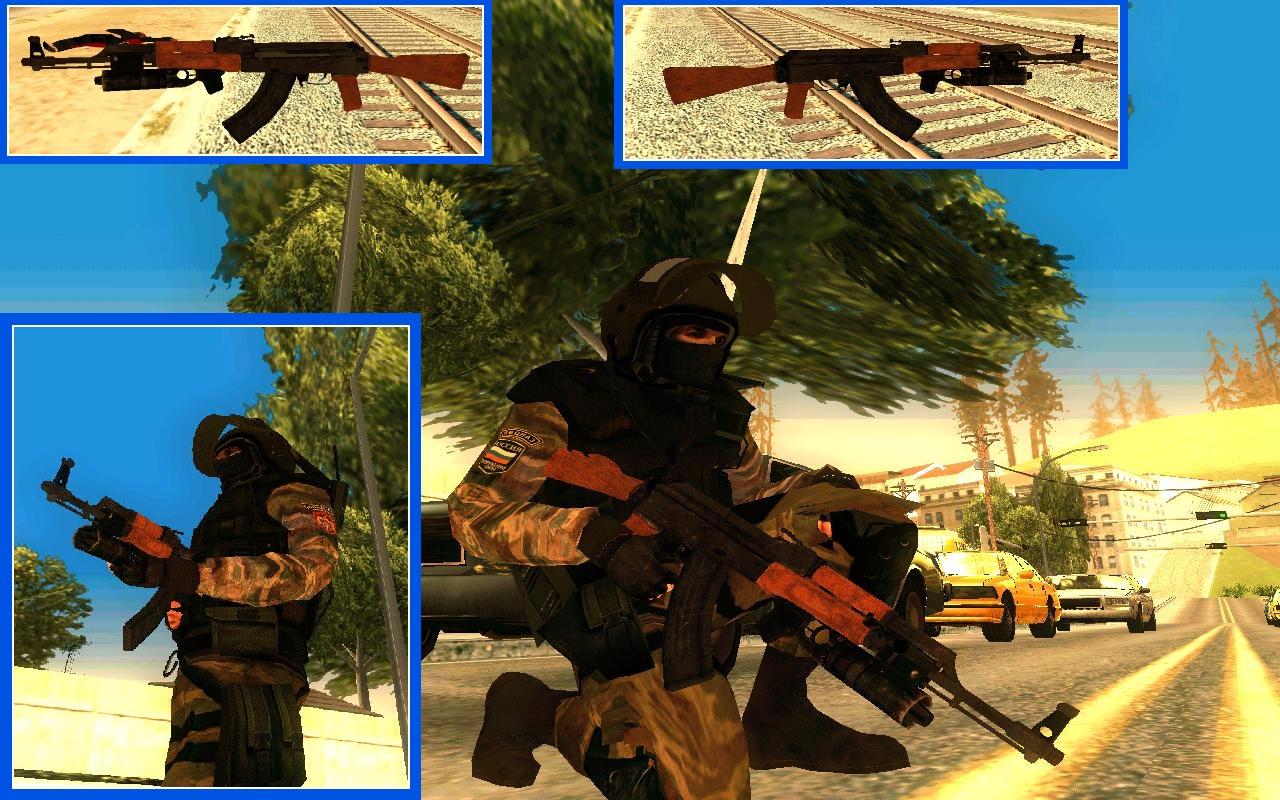 AK 47 + GP 25