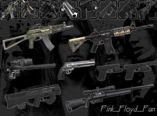 Пак оружия 1 by PFF