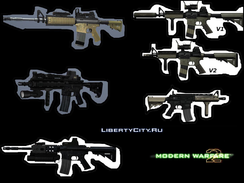 Небольшой набор M4 из COD: MW и MW2