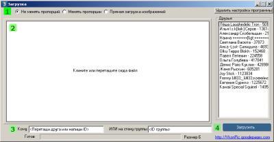 VKontakte Picture 1.0