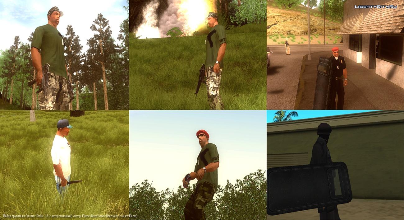 Набор оружия из Counter-Strike 1.6