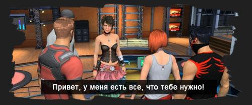 Связные заговорили по-русски