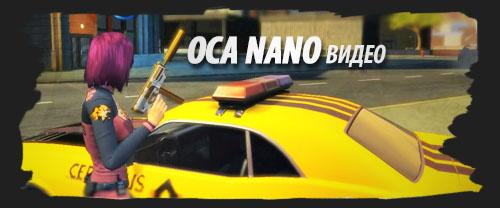 OCA Nano 'Connoisseur' - Видео