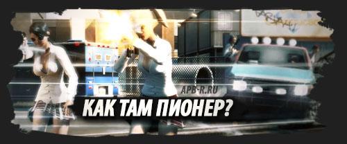 Как поживает русский сервер?