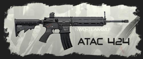 Несколько слов об ATAC 424