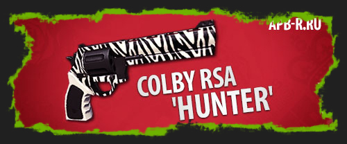 Временно в «Армасе» — Colby RSA 'Hunter'
