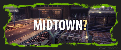 Разоблачение: Midtown District