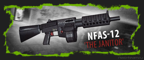 Новинка в «Армасе» — NFAS-12 'The Janitor'