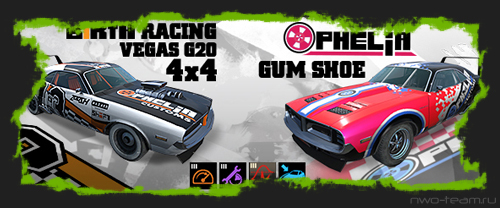 Vegas G20 'Birth Racing' и 'Gumshoe' «Армасе»