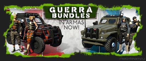 Новые комплекты (включая обвесы и оружие)