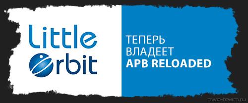 Открытое письмо сообществу APB