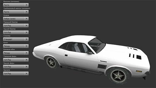 3D-просмотр автомобилей APB Reloaded