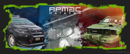 Joker RFP-9 'Comanche' и Tactical / Paramilitary