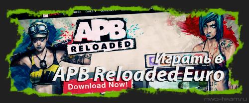 Играть в APB Reloaded Euro