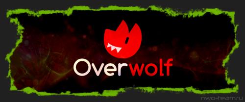 Overwolf и с чем его едят